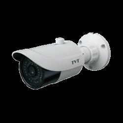 2Mpix IP BULLET 2.8mm