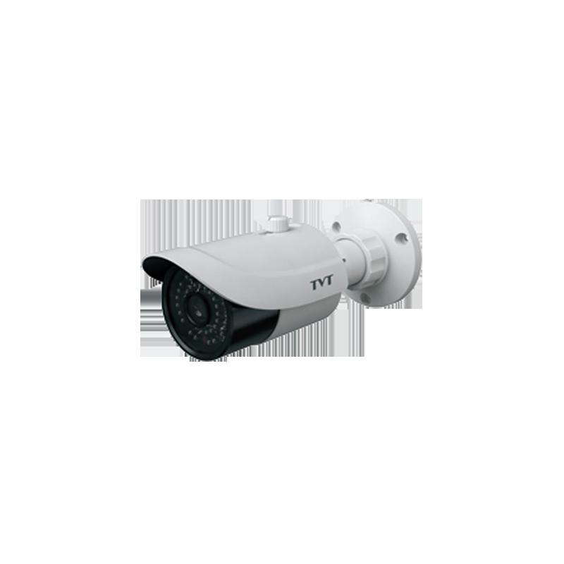 2Mpix IP STARLIGHT BULLET 2.8-12mm